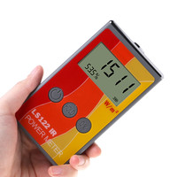 LS122 IR Solar Power Meter Infrared Intensity With Rejection Value Energy Tester Wattmeter