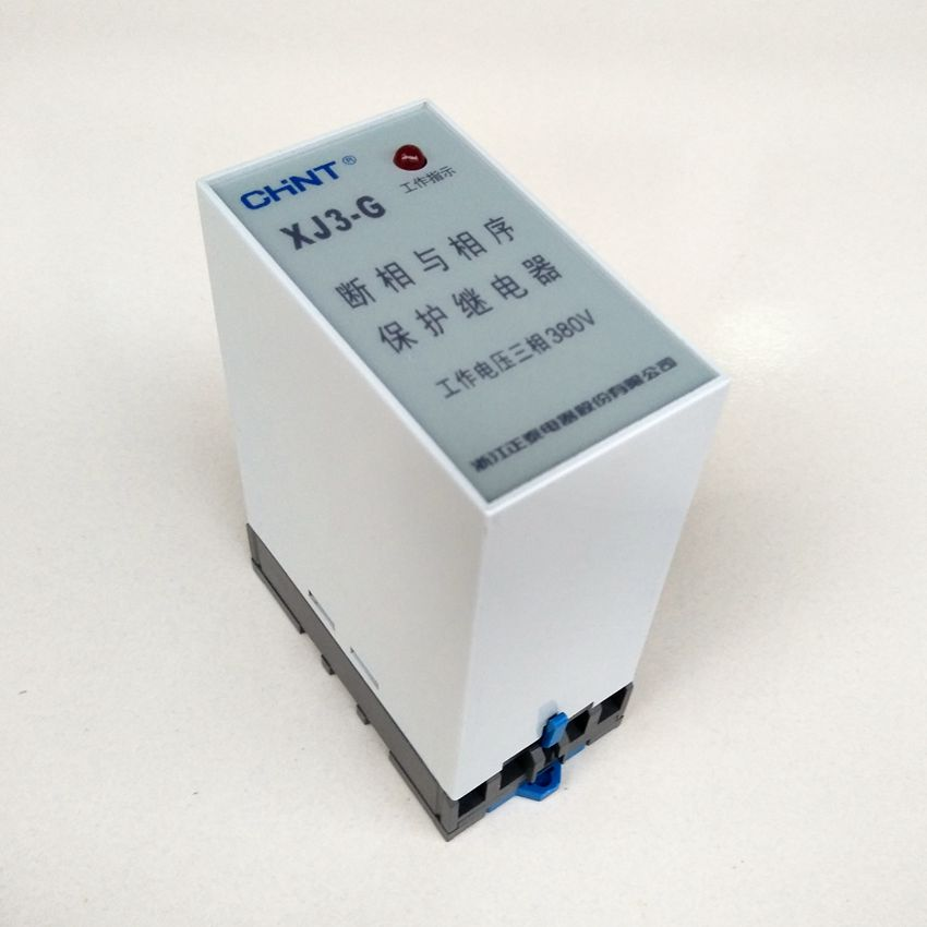 цена на CHINT Motor Protection Relay XJ3-G The Phase Sequence Protection and Fault Relay XJ3-G AC380V