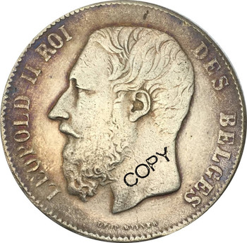 Belgium Leopold II 1866 Roi Des Belges Crowned Shield Divide Denomination 5 Francs Frank Brass Silver Plated Copy Coin image