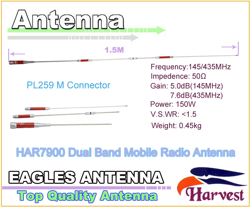 PL259-M Harvest HAR7900 High Gain 150W Dual Band 145/435MHz Antenna 5.0dB(145MHz)/7.6dB(435MHz) For Mobile Vehicle Radio Station