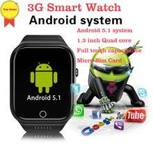 Смарт часы для ios android 51 mtk6580 1 Гб + 16 четырехъядерные