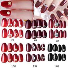 Nail Tips 24pcs Full Cover False Nail Tips Artificial Hands Manicure Decoration False Nails With Glue(China)