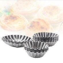 2PCS VOGVIGO Egg Tart Mold Cake Aluminium Alloy Mould Baking Tool Cupcake Fruit Sugarcraft