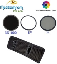 UV CPL ND1000 ( 10 STOPS ) FILTER KIT 39mm 49mm 52mm 55mm 58mm 62mm 67mm 72mm 77mm filter set
