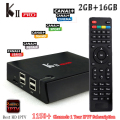 1 Ano KII PRO 1150 + Canais Árabe IPTV Caixa Smart TV Android S905 Box Amlogic Quad Core 2G/16G WiFi H.265 HEVC 4 K Smart TV caixa
