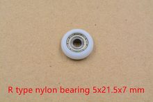 3d printer pulley 5mmx21.5mmx7mm nylon plastic spherical arc ball bearing include 625ZZ R5x21.5x7 1pcs(China)