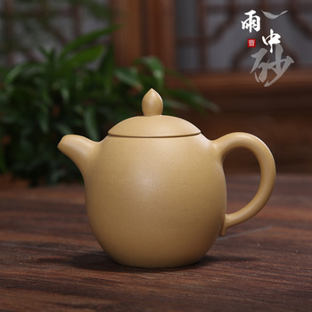 Gift Customization for Wholesale Teaware Set of Purple Sand Huyuan Mining Section of Yixing Manual Eggpot and Teapot