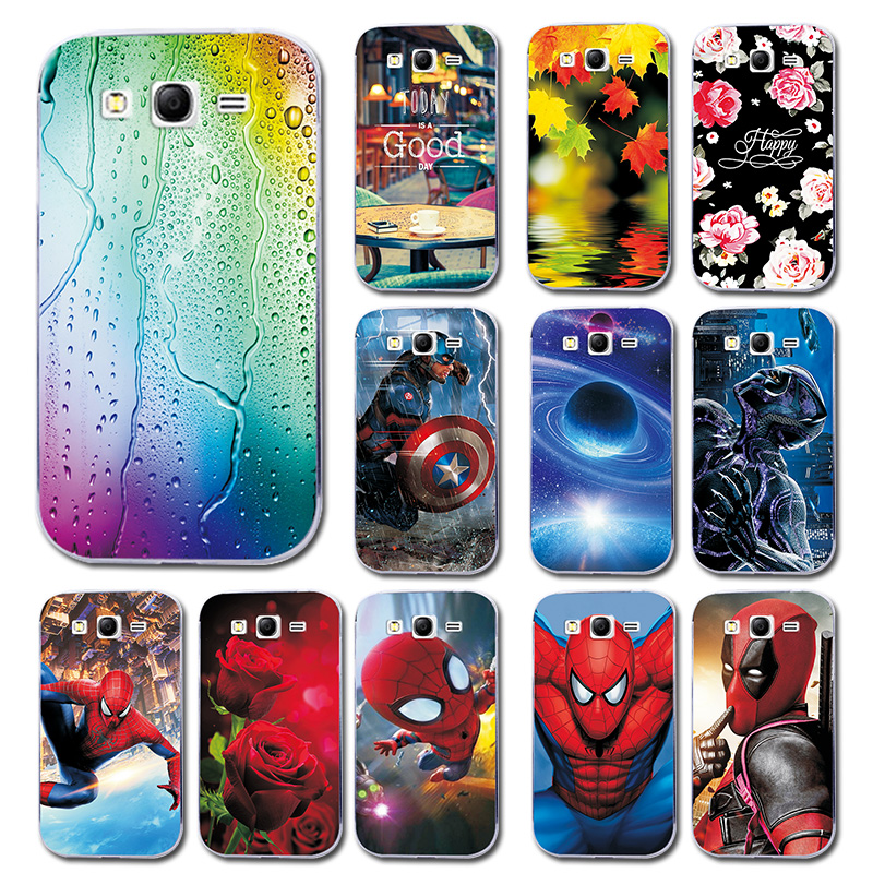 Newest Art Printed Case For Samsung Grand Duos I9082 Super Cool Novelty Phone Bags For Samsung Grand Neo Plus I9060 Cover Fundas Cellphones & Telecommunications