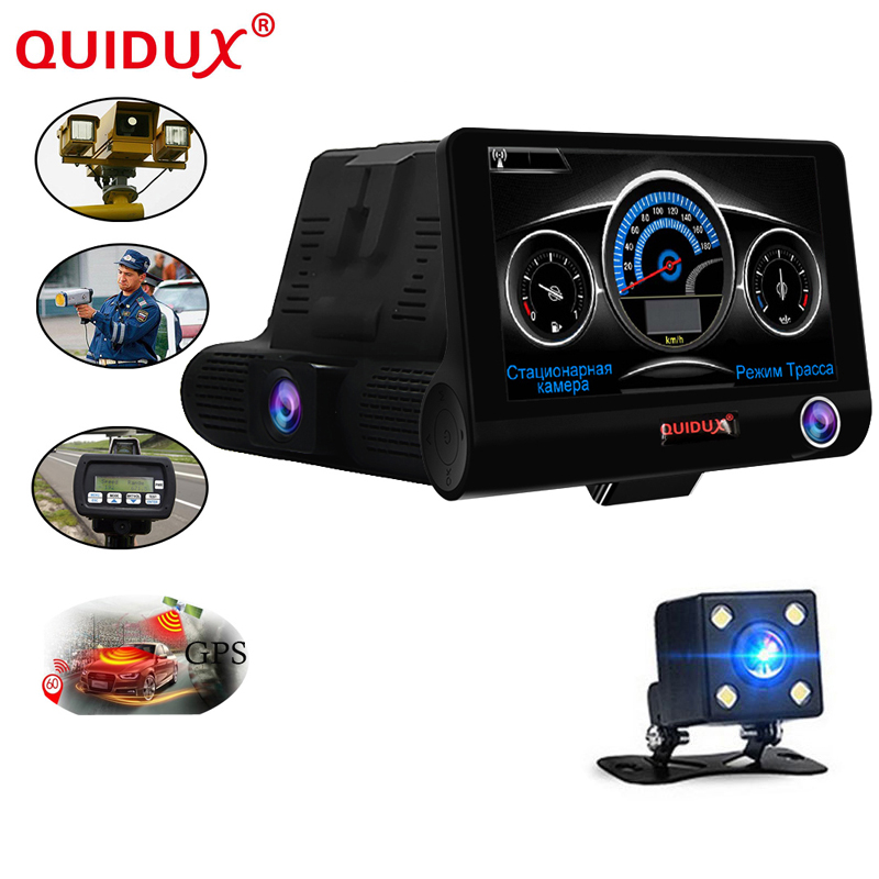 QUIDUX New Russian Voice 3 in 1 Car DVR 4.0 inch car GPS laser radar 1080p HD Car Camera Recorder Laser Detector 3 lens camera gps навигатор lexand sa5 hd