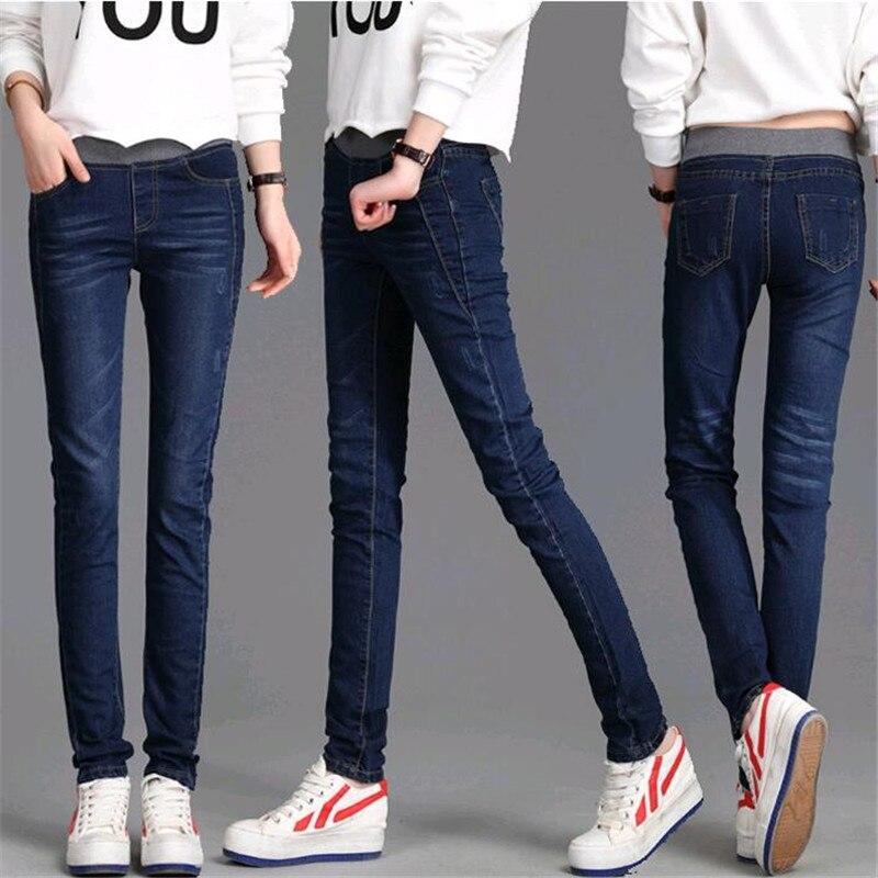 High waist jeans female autumn Korean fashion elastic waist fat XL slim stretch jeans wholesale fat mm autumn fashion high waist jeans high