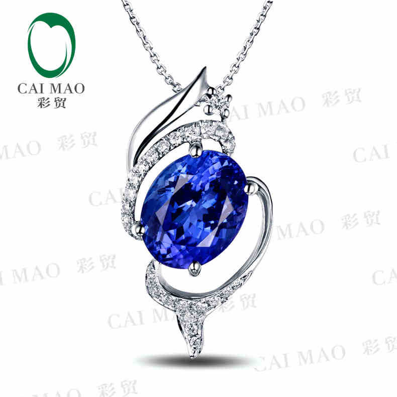 CaiMao 18KT/750 White Gold 2.91 ct Natural IF Blue Tanzanite AAA  0.17 ct Full Cut Diamond Engagement Gemstone Pendant JewelryCaiMao 18KT/750 White Gold 2.91 ct Natural IF Blue Tanzanite AAA  0.17 ct Full Cut Diamond Engagement Gemstone Pendant Jewelry