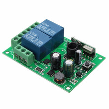 2 Ch Wireless Relay RF Remote Control Switch AC 110V Heterodyne Receiver 315MHz/433MHz Hot Sale