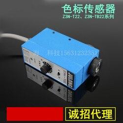 Z3N-T22 Z3N-TB22 kolor standardowy czujnik/torba na ekspres jest oko/sprostowania optoelektronika