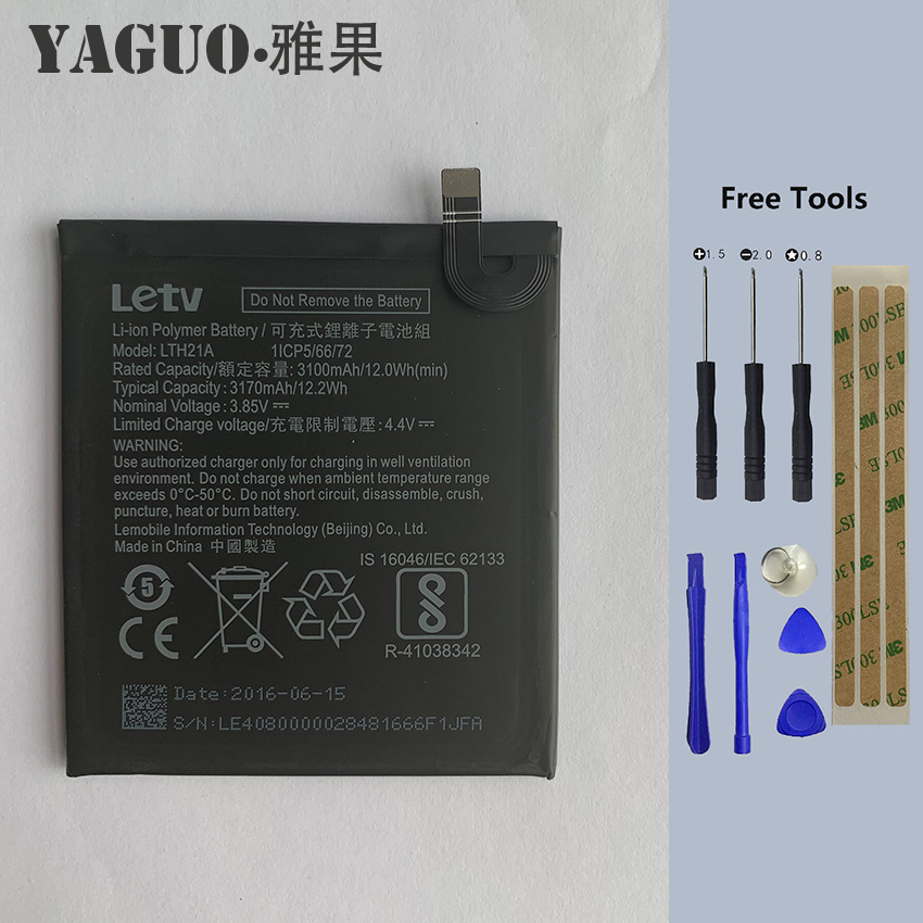 Original LTH21A 3100mAh Li-ion Backup Battery For LeEco Letv Le Phone Le MAX MAX2 X820 X821 Smart Phone + Free Tools