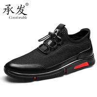 Casual Shoes Men 2019 Spring New Korean Men's Fashion Sports Wind Single Shoes Non slip Wear Casual Shoes For Man