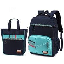School Bags children backpacks For Teenagers boys girls Lightweight waterproof school bags child orthopedics schoolbags 2pcs/set