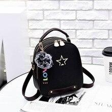 Pendant Shoulder Bag Mochila Double Use handbag Classic Luxury Design Famous Student PU Leather Rucksack Casual Hair Ball
