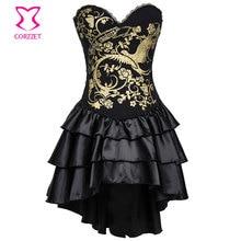 Gold/Black Vintage Phoenix Pattern Steampunk Corset Dress Gothic Clothing Plus Size Women Corsets and Bustiers Burlesque Dresses