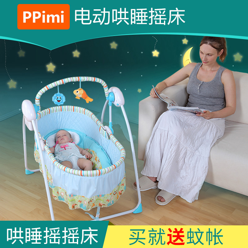 Baby Electric Cradle Bed Sleeping Basket Newborn Children Rocking Bed Foldable Baby Smart Small Shaking Nest 0-3 Years Old
