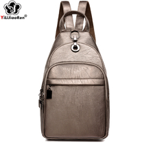 Fashion Anti Theft Backpack Female Brand Leather Backpack Purse Simple Shoulder Bags for Women Large Capacity Chest Pack Mochila