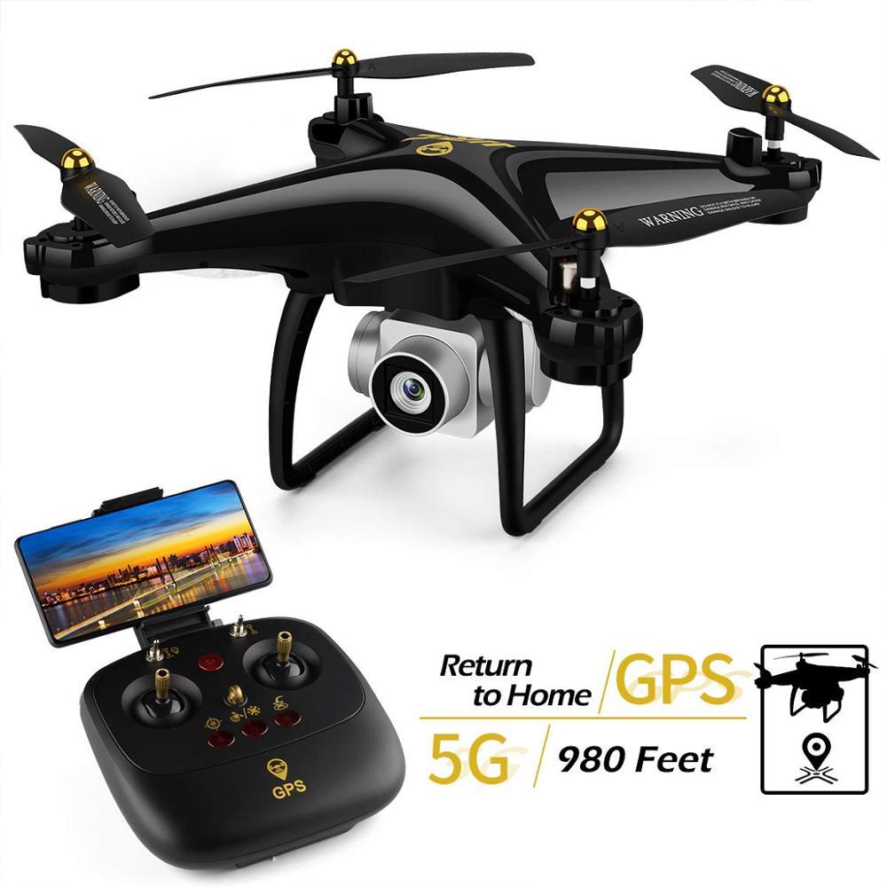 JJR/C JJRC H68G 5G GPS Quadcopter Zangão WI-FI Profissional 1080P Câmera RC Quadrocopter Helicóptero Atualize VS h68 3 Baterias