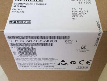 6ES7241-1CH32-0XB0 CM1241 RS422/485 freeship original simatic s7 1200 communication module 6es7241 1ch32 0xb0 cm1241 rs422 485 6es7 241 1ch32 0xb0 6es72411ch320xb0