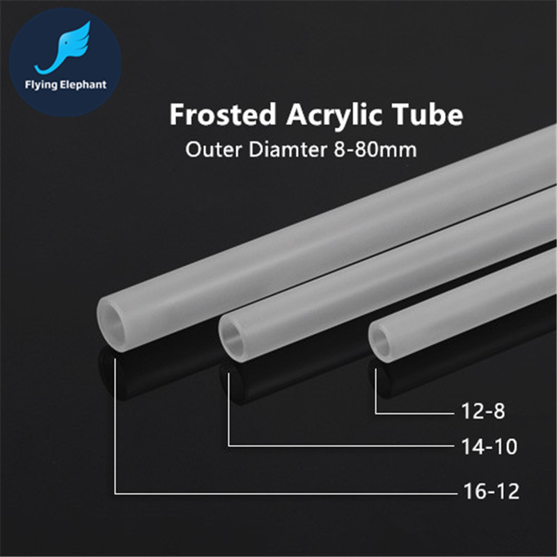Frosted Acrylic Tube Plexiglass Sandblasted Lampshade Blurry PMMA Fittings OD8-100mm