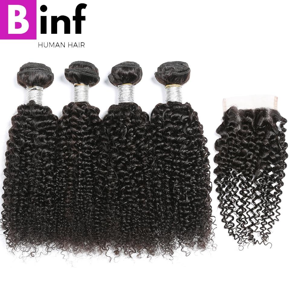 BINF Hair Brazilian Kinky Curly Hair 4 Bundles With Closure 100 Human Hair Bundles With Closure