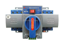 MCB Type Dual Power ATS 3P 63A Automatic Transfer Switch