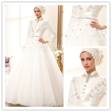 Vintage Islamic Long Sleeve High Collar Arabic Lace Muslim Dubai Hijab Muslim Bridal Wedding Gown gelinlik