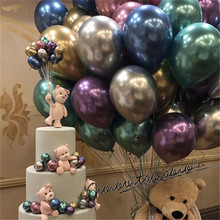 HAPPY BIRTHDAY New Glossy Metal Pearl Latex Balloons 10 Thick Chrome Metallic Colors Inflatable Air Party Decoration