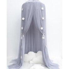 Нордическая INS круглая детская кровать москитная сетка детская купольная подвесная хлопковая Кровать Навес Москитная сетка занавеска детский домашний текстиль