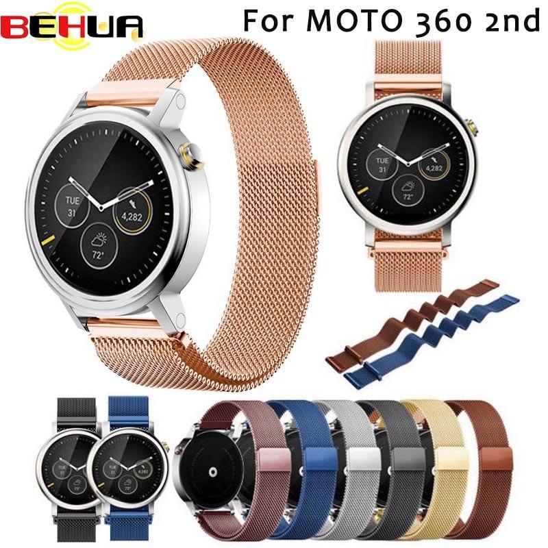 2017 haute qualité milanaise magnétique boucle en acier inoxydable bande pour MOTO 360 2nd montre intelligente or Rose 42 MM bracelet pour homme