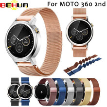 купить 2017 High Quality Milanese Magnetic Loop Stainless Steel Band For MOTO 360 2nd Smart Watch Rose Gold 42MM Wristband for man дешево