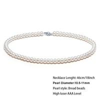 Estilo clásico 46 cm 18 inch Grande de agua dulce 10-11mm collar de perlas capítulo con Super Deluxe perla joyería certificado de la caja