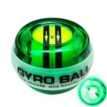 Полностью Автоматическая Гироскоп PowerBall СВЕТОДИОДНЫЙ Проблесковый Power Ball Гироскоп Наручные Рычаг Упражнение Усилитель Симулятор Силу Мяч