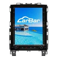 Carbar 10,4 вертикальный ips экран Android Автомобильная dvd навигационная система Радио стерео плеер для Renault Koleos 2017 2 Гб оперативная память 64 Встроен