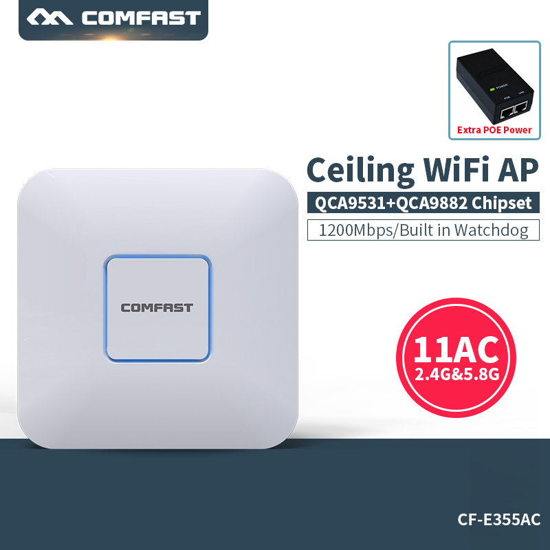 COMFAST CF-E355AC-V2 1200M Dual Band Indoor AP 2.4G+5.8GHz Wi fi Access Point AC routers extender Signal Booster Amplifiers new comfast cf wr750acv2 wireless wifi repeater 750mbps routers dual band 5ghz 802 11ac wi fi roteador extender wifi amplifier