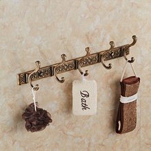 SRJ Luxury 4/5 Robe Hooks Bathroom Wall Carving Antique Aluminum Classical Accessories Bath Hardware