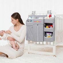 Children's Bed Hanging Bag Baby Crib Portable Multi-function Bedside Diaper Organizer Cradle Bedding Accessories все цены