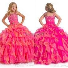 Пышные платья для девочек бальное платье из органзы, платья для девочек с цветами, блестками и бусинами, многослойное платье до пола, осень