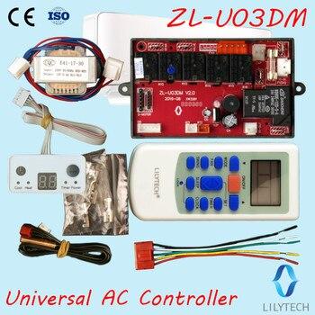 ZL-U03DM, Universal AC control system, ac controller, Remote A/C PCB, Lilytech