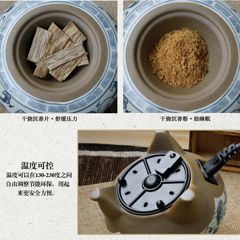 Antique stoneware quality aromatherapy incense burner furnace electronic eaglewood powder dust oil temperature in Incense Incense Burners from Home Garden