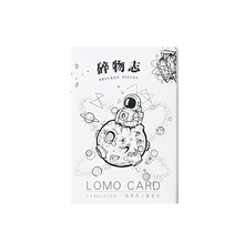 28 pcs/lot creative cute planet Card Postcard Birthday greeting card Letter Envelope Gift Card Set Message Card