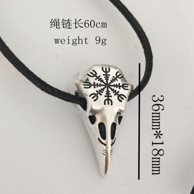 SUTEYI Fashion Viking odin nose symbol runic pendant necklace Viking Runes Vegvisir Compass jewelry of women Children gifts 4