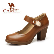 Camel Women's Pumps Cow Leather Mary Janes High Heel Shoes
