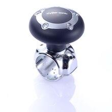 Набор для ремонта ручка ручного управления мощность универсальный автомобильный усилитель руля усилитель колеса авто ручка для рулевого колеса мяч