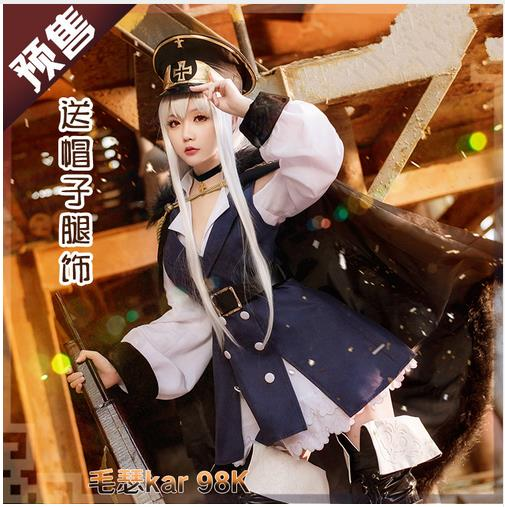 2018 hot Anime! Girls Frontline Kar98K Battle Suit Uniform For Women Clothes Cosplay Costume Halloween Free Shipping
