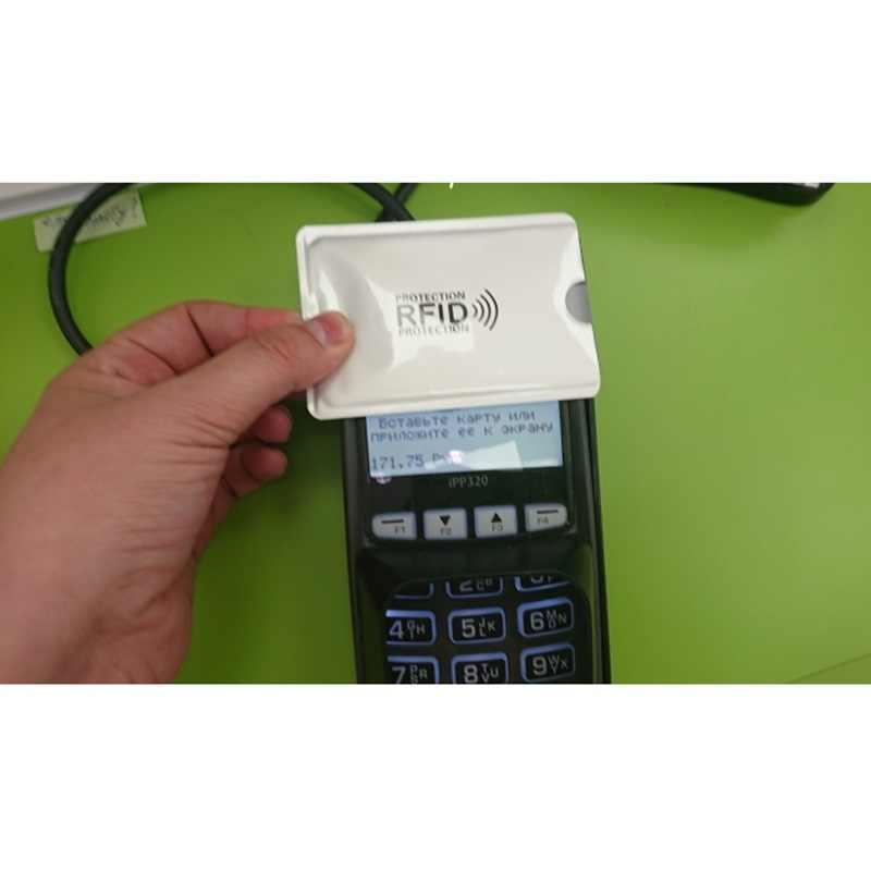 10 шт. антиrfid кошелек блокирующий считыватель замок держатель для банковских карт Id Чехол для банковских карт Защита металлический держатель для кредитных карт Алюминий