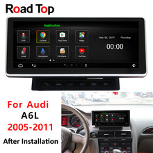 4G RAM 64 ROM Android screen update for Audi A6 2005 to 2011 touch screen GPS Navigation car radio stereo dash multimedia player(China)